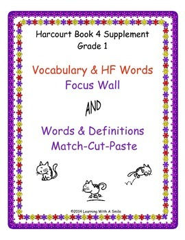Harcourt Trophies FIRST GRADE Book 4: Vocabulary & HF~ Definition & Word Match