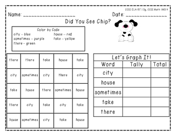 "Harcourt Trophies ""Did You See Chip"" - Find, Color, Graph Sight Word Practice"