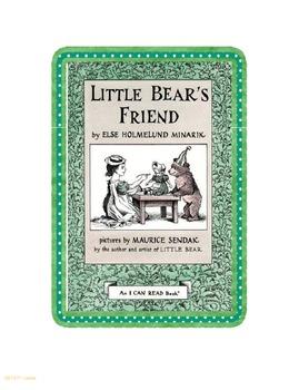 Harcourt Trophies First Grade Little Bear's Friend
