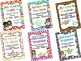 3rd Grade Harcourt Trophies Interactive Notebook Resources BUNDLE {CCSS Aligned}