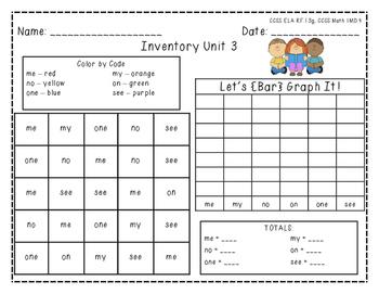 "Harcourt Trophies ""Inventory Unit 3"" - Find, Color, Graph Sight Word Practice"