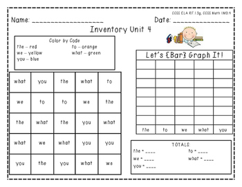 "Harcourt Trophies ""Inventory Unit 4"" - Find, Color, Graph Sight Word Practice"