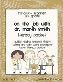 """Harcourt Trophies """"On the Job with Dr. Smith"""" Literacy Packet"""