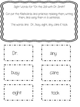 Harcourt Trophies Sight Word Lists Themes 2-5