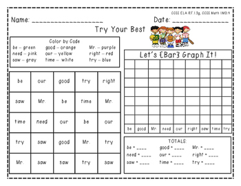 "Harcourt Trophies ""Try Your Best"" - Find, Color, Graph Sight Word Practice"