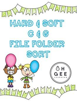 Hard C & G Balloon -Orton Gillingham Aligned