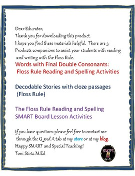 The Floss Rule Free Poster