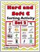 Hard and Soft C Sorting & Worksheets & Posters Bundle (Har