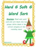 Hard and Soft G Sort {Christmas Theme}