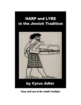 Harp and Lyre in the Jewish tradtion