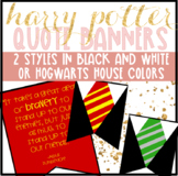 Harry Potter Banner Quotes