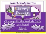 Harry Potter Character Profile Analysis Cards J.K. Rowling Common Core