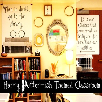 Harry Potter Classroom Posters
