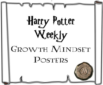 Harry Potter Growth Mindset Posters
