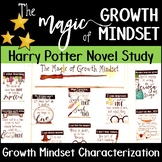 Harry Potter Growth Mindset Novel Study