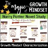 Harry Potter Growth Mindset Novel Study