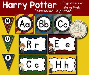 Harry Potter - Lettres pour mur de mots - Word Wall letters