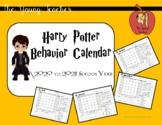 Harry Potter Monthly Behavior Calendar 2017-2018