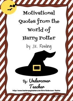 Harry Potter Motivational Quote Poster Set 7 Colorful Posters Tpt