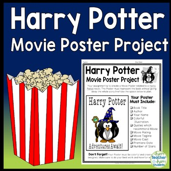 Harry Potter Project: Create a Movie Poster {Harry Potter Book Report Activity}