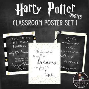 Harry Potter Quotes Classroom Posters By Mrs J S Place Tpt