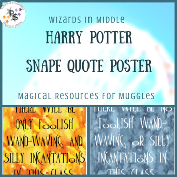 Harry Potter Snape quote poster printable