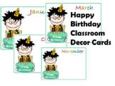 Harry Potter Themed Birthday Classroom Decor