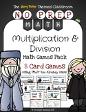Harry Potter Themed Classroom -  No Prep Multiplication and Division Math Games