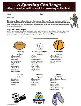 Harry Potter and the Sorcerer's Stone Main Character Sports Activity