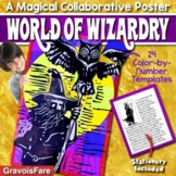 Harry Potter by JK Rowling -- Collaborative Poster Project and Writing Activity