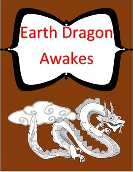 Hartcort Journeys 4th Grade Lesson 12 Earth Dragon Awakes Vocab Packet
