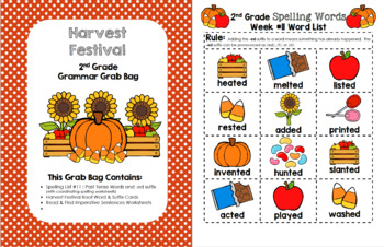 Harvest Festival 2nd Grade Grammar Grab Bag #11