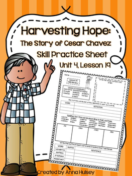 Harvesting Hope (Skill Practice Sheet)