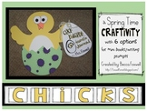 Life Cycle Of A Chick Craft   Spring Craft