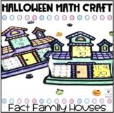 Halloween Fact Family Math Craft
