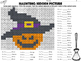 Haunted Halloween Hidden Picture Bundle