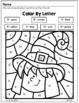Haunted Halloween - Worksheets for Kindergarten - ELA and Math