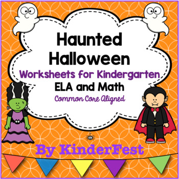 Haunted Halloween Worksheets For Kindergarten Ela And Math By
