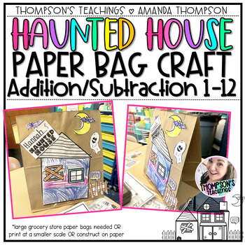 Haunted House Brown Bag Craft   Addition and Subtraction to 12