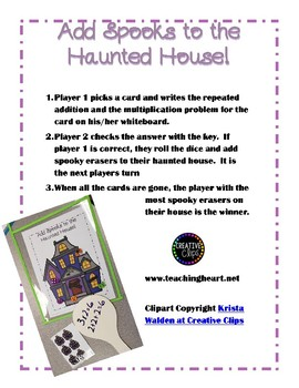 Haunted House Multiplication Math Game