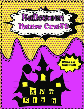 Haunted House Name Craft