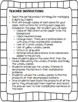 Haunted House Partial Products Multiplication Craftivity
