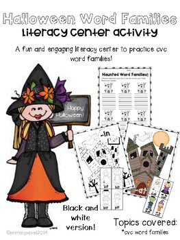 Haunted House Word Families-Word Work