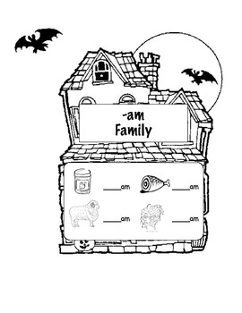 Haunted House Word Family Houses - Common Core