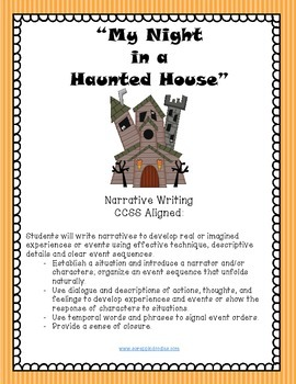 Haunted House Writing - CCSS Aligned