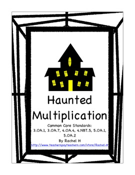 Haunted Multiplication Game and Task Cards