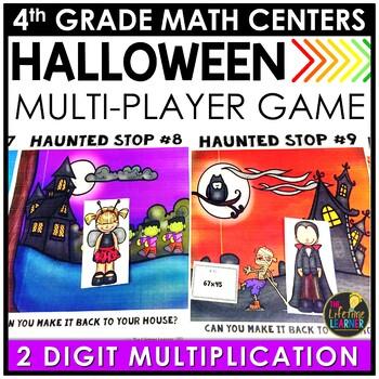Haunted Walk 2 Digit by 2 Digit Multiplication October Math Center