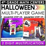 2 Digit by 2 Digit Multiplication Halloween Game