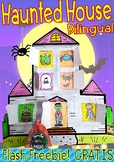 Haunted house Craftivity Halloween bilingual FREE Flash freebie Gratis español