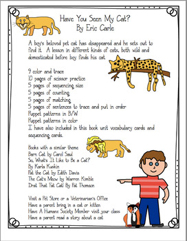 Have You Seen My Cat? by Eric Carle Book Unit